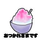 【夏】カラフルさんの日常使えるスタンプ❸(個別スタンプ:03)