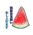 【夏】カラフルさんの日常使えるスタンプ❸(個別スタンプ:04)