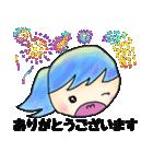 【夏】カラフルさんの日常使えるスタンプ❸(個別スタンプ:05)