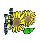 【夏】カラフルさんの日常使えるスタンプ❸(個別スタンプ:06)