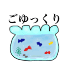 【夏】カラフルさんの日常使えるスタンプ❸(個別スタンプ:07)