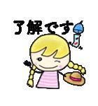 【夏】カラフルさんの日常使えるスタンプ❸(個別スタンプ:10)
