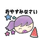 【夏】カラフルさんの日常使えるスタンプ❸(個別スタンプ:11)