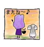 【夏】カラフルさんの日常使えるスタンプ❸(個別スタンプ:12)