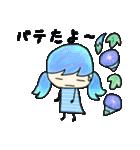 【夏】カラフルさんの日常使えるスタンプ❸(個別スタンプ:13)