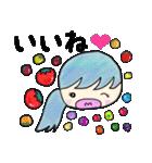 【夏】カラフルさんの日常使えるスタンプ❸(個別スタンプ:15)