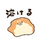 ボンレス犬 in さま~(個別スタンプ:03)
