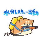 ボンレス犬 in さま~(個別スタンプ:05)