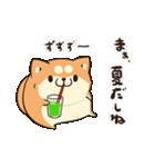 ボンレス犬 in さま~(個別スタンプ:07)