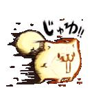 ボンレス犬 in さま~(個別スタンプ:10)
