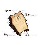 ボンレス犬 in さま~(個別スタンプ:12)