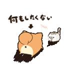 ボンレス犬 in さま~(個別スタンプ:14)