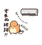 ボンレス犬 in さま~(個別スタンプ:15)