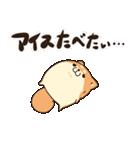 ボンレス犬 in さま~(個別スタンプ:20)