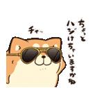 ボンレス犬 in さま~(個別スタンプ:26)