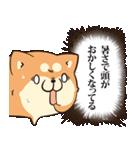 ボンレス犬 in さま~(個別スタンプ:27)