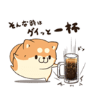 ボンレス犬 in さま~(個別スタンプ:29)