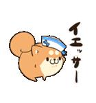 ボンレス犬 in さま~(個別スタンプ:32)