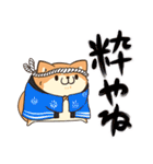 ボンレス犬 in さま~(個別スタンプ:35)