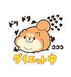 ボンレス犬 in さま~(個別スタンプ:36)