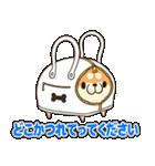 ボンレス犬 in さま~(個別スタンプ:40)