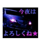 全日本高級漆黒車会(和)(個別スタンプ:2)