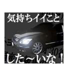 全日本高級漆黒車会(和)(個別スタンプ:3)