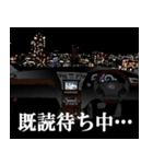 全日本高級漆黒車会(和)(個別スタンプ:4)
