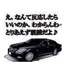 全日本高級漆黒車会(和)(個別スタンプ:6)
