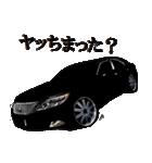 全日本高級漆黒車会(和)(個別スタンプ:7)