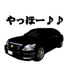 全日本高級漆黒車会(和)(個別スタンプ:8)