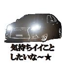 全日本高級漆黒車会(和)(個別スタンプ:12)