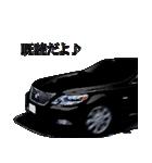 全日本高級漆黒車会(和)(個別スタンプ:13)