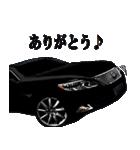 全日本高級漆黒車会(和)(個別スタンプ:14)
