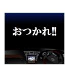 全日本高級漆黒車会(和)(個別スタンプ:15)