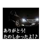全日本高級漆黒車会(和)(個別スタンプ:16)