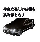 全日本高級漆黒車会(和)(個別スタンプ:17)