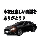 全日本高級漆黒車会(和)(個別スタンプ:18)
