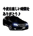 全日本高級漆黒車会(和)(個別スタンプ:19)