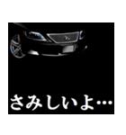 全日本高級漆黒車会(和)(個別スタンプ:21)