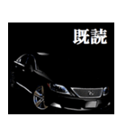 全日本高級漆黒車会(和)(個別スタンプ:22)