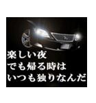 全日本高級漆黒車会(和)(個別スタンプ:23)