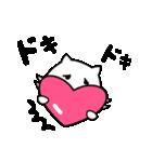 やさぐれグーマ(個別スタンプ:3)