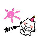 やさぐれグーマ(個別スタンプ:4)