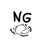 やさぐれグーマ(個別スタンプ:6)