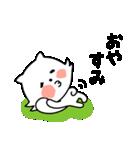 やさぐれグーマ(個別スタンプ:7)