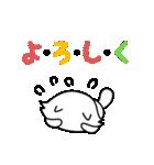 やさぐれグーマ(個別スタンプ:9)