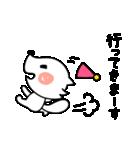 やさぐれグーマ(個別スタンプ:11)