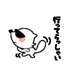 やさぐれグーマ(個別スタンプ:12)