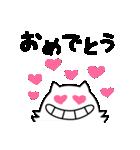 やさぐれグーマ(個別スタンプ:18)